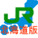 Railway Hokkaido edition logo