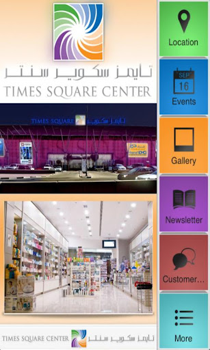 Times Square Center