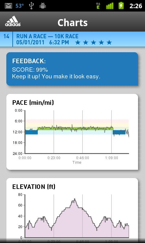 adidas miCoach - screenshot