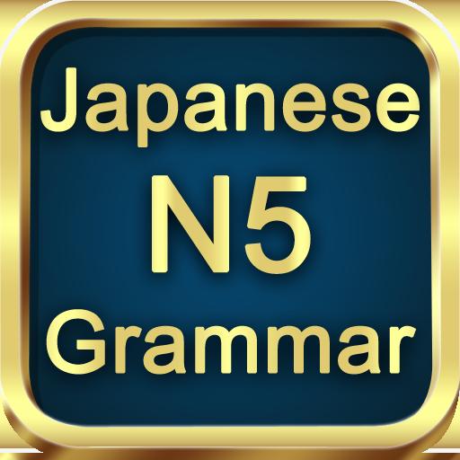 Test Grammar N5 Japanese  screenshots 1