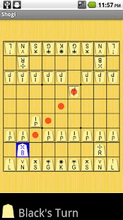 Shogi - screenshot thumbnail