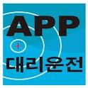 APP대리운전 logo