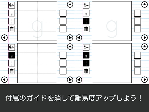 Learning Japanese - How to write Hiragana/Katakana  gameplay | by HackJr.Pw 11