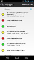 Screenshot of Transport