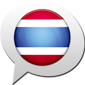 Spoken Thai