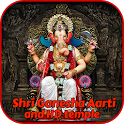 Shri Ganesha And 3D Temple icon