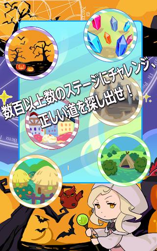 玩益智App|旅する魔法使い: リルナ免費|APP試玩