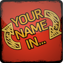 Your name in... icon