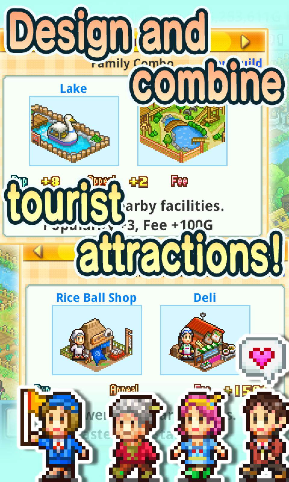 Pocket Harvest screenshot #23
