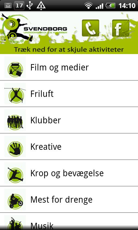 Svendborg Ungdomsskole- screenshot