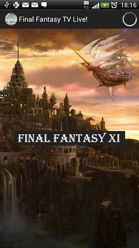 Final Fantasy TV Gaming Live