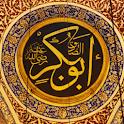 Sayings of Abu Bakr (RA) logo
