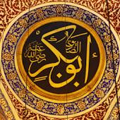 Sayings of Abu Bakr (RA)