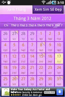 Phong Thủy - Kinh Dịch- screenshot thumbnail