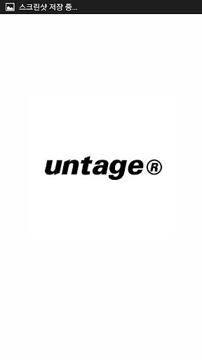 언티지 UNTAGE - 디자이너 스트릿 인디 브랜드