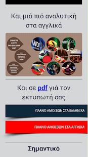 make extra money easy - screenshot thumbnail
