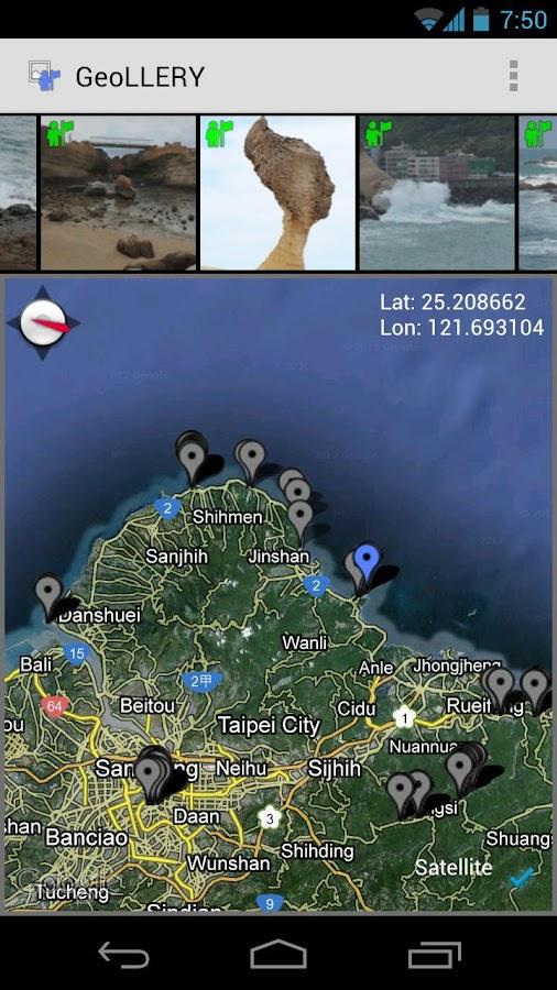 geoLLERY: view/edit GPS tags- screenshot