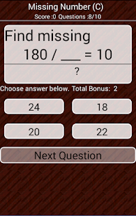 Math Pack Flash Cards- screenshot thumbnail
