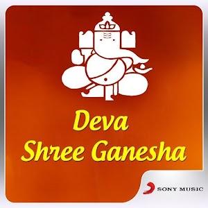 Ganesha Aarti