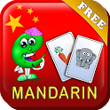 Mandarin Flashcards for Kids logo
