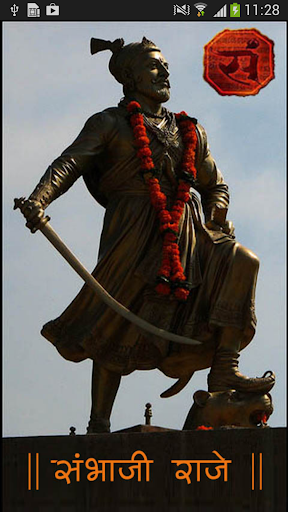 Chatrapati Sambhaji Raje