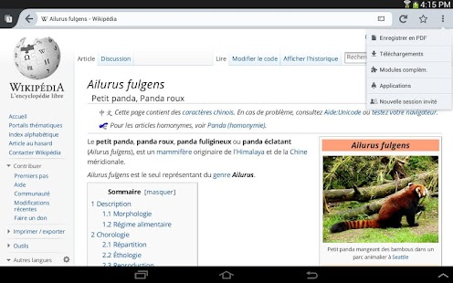 Firefox pour Android - screenshot thumbnail