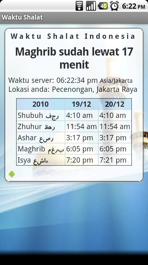 Waktu Shalat - screenshot