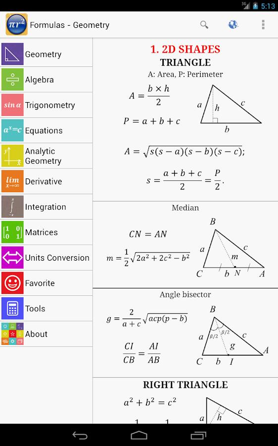 Maths Formulas - screenshot