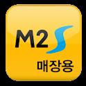M2S logo