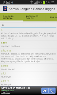 Kamus Inggris-Indonesia - Android Apps on Google Play