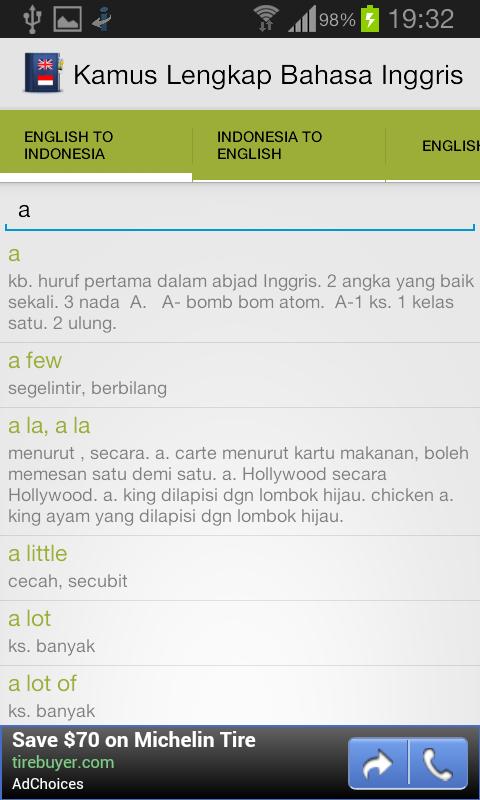 Kamus Inggris Indonesia- screenshot