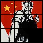 China Communist Sliding Puzzle icon