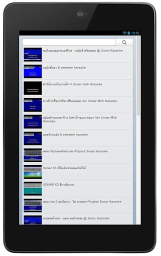 【免費音樂App】คาราโอเกะ โหลดฟรี เพลงไทย-APP點子