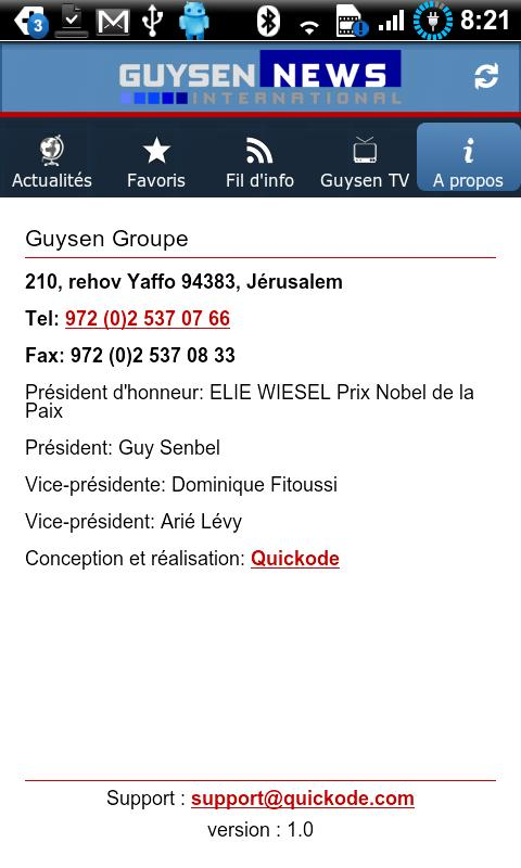Guysen news - screenshot