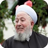 Mahmud Efendi Hazretleri