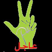 Tripoli-3poli