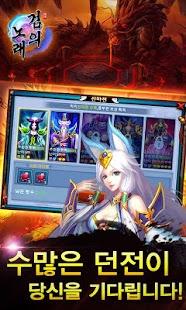 ?? ?? RPG screenshot
