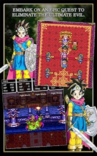 DRAGON QUEST III Screenshot 11