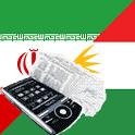 Persian Kurdish Dictionary icon