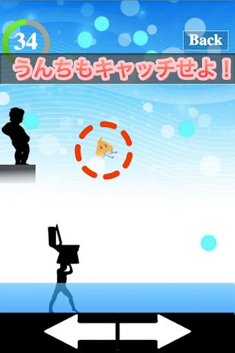 玩動作App|生き延びろ!小便小僧から免費|APP試玩