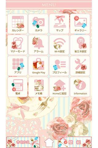 Sweet Rose u30acu30fcu30eau30fcu58c1u7d19u304du305bu304bu3048 1.0 Windows u7528 2