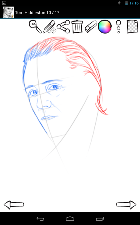 How to Draw: Celebrities - screenshot