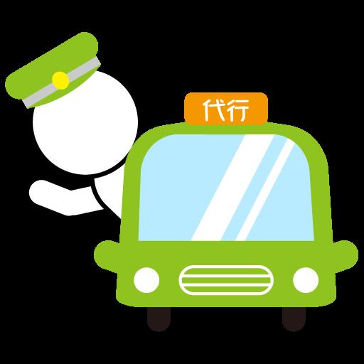 よんデコきたさん for 勝田 工具 App Store-愛順發玩APP