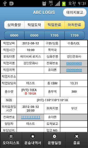 uc2a4ub9c8ud2b8uc624ub354 1.5 1.0 screenshots 5
