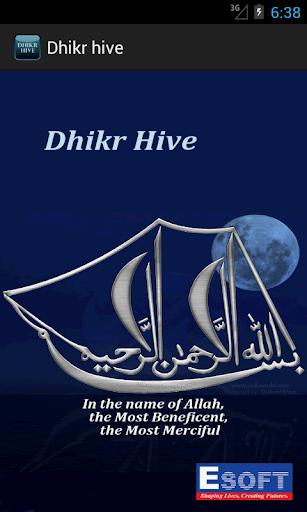 Dua and Dhikr