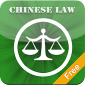 Chinese Laws