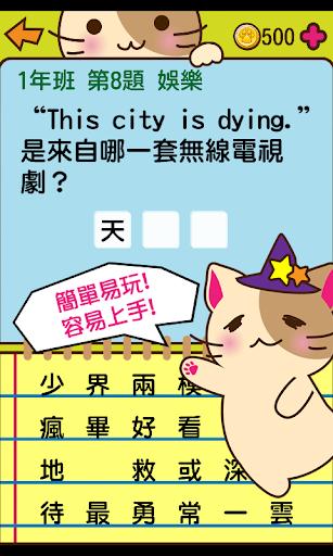 【動作】神魔西游—百难成仙-癮科技App