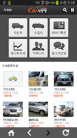 Screenshot of sarangbang