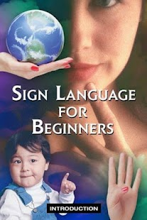 Sign Language for Beginners: I