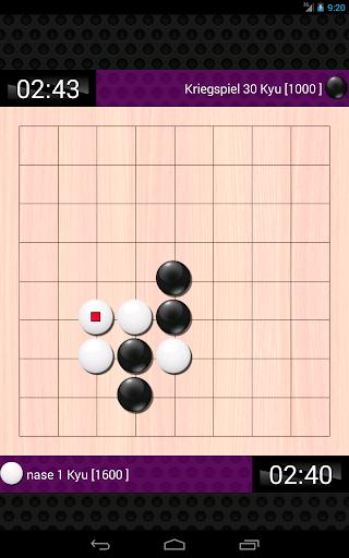 圍棋在線 - 圍棋的免費在線遊戲